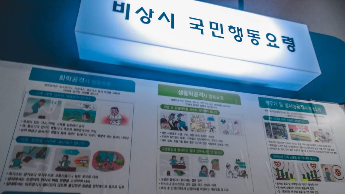 The-War-Memorial-Of-Korea-children-museum