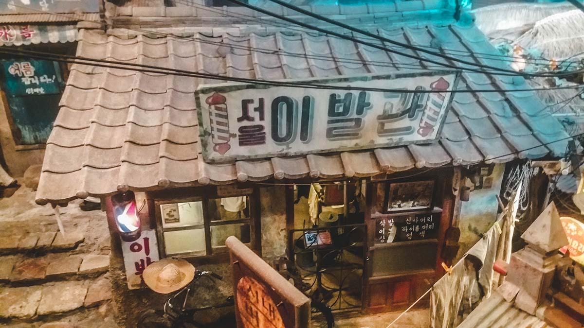 Museum Of Modern History Of Korea Paju