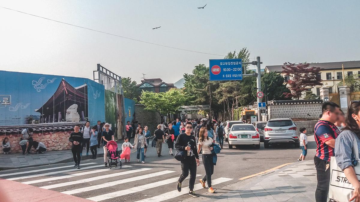 Anguk-dong