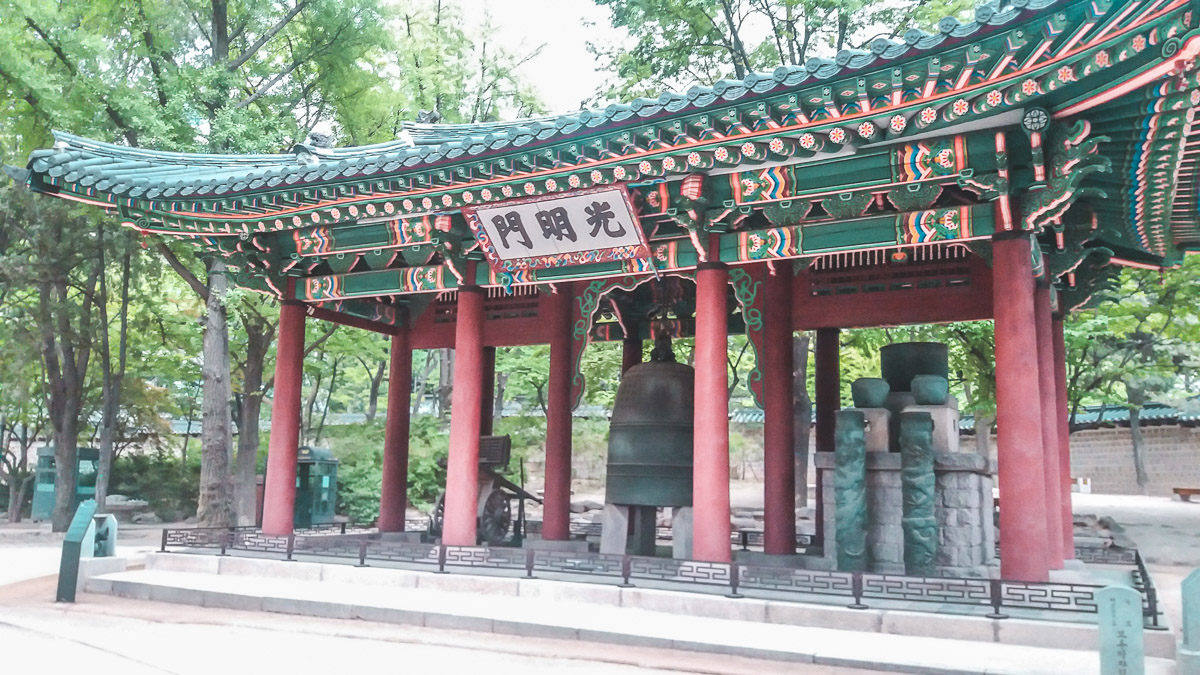 Deoksugung Gwangmyeongmun