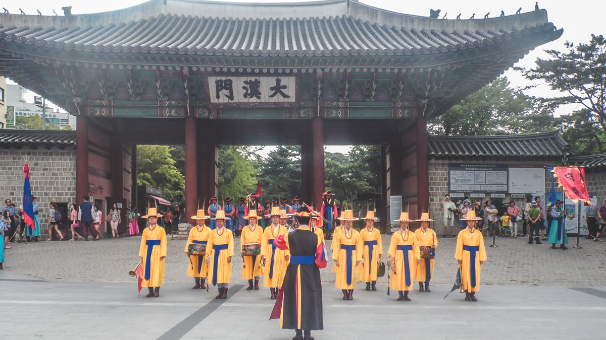 Deoksugung relève de la garde royale