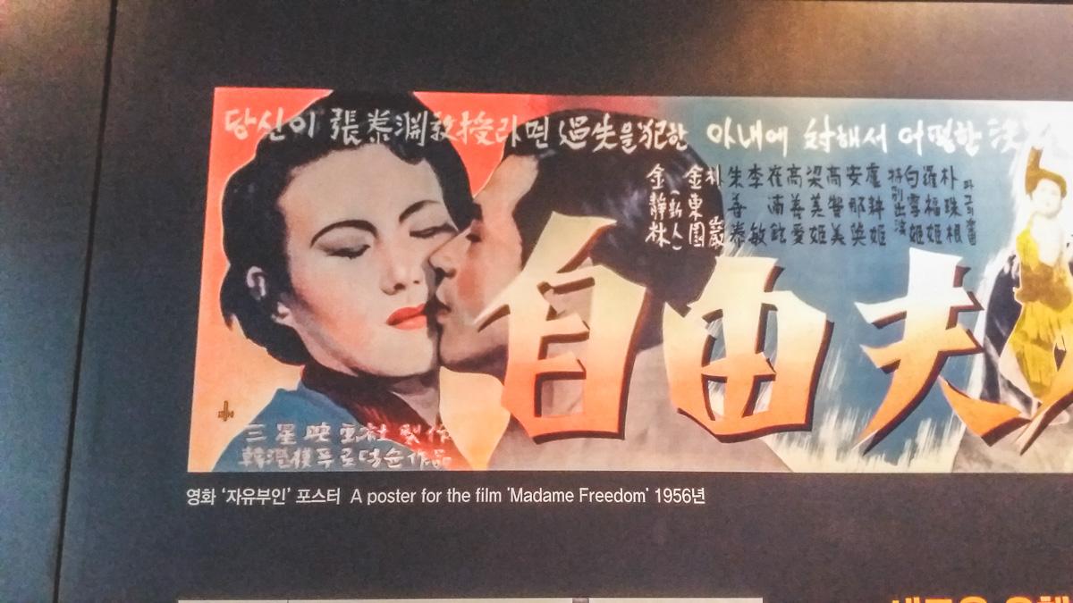 Musée d'histoire de Séoul affiche de 1956