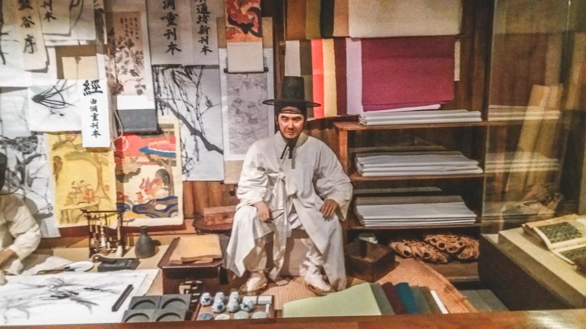 Musée d'histoire de Séoul dynastie Joseon