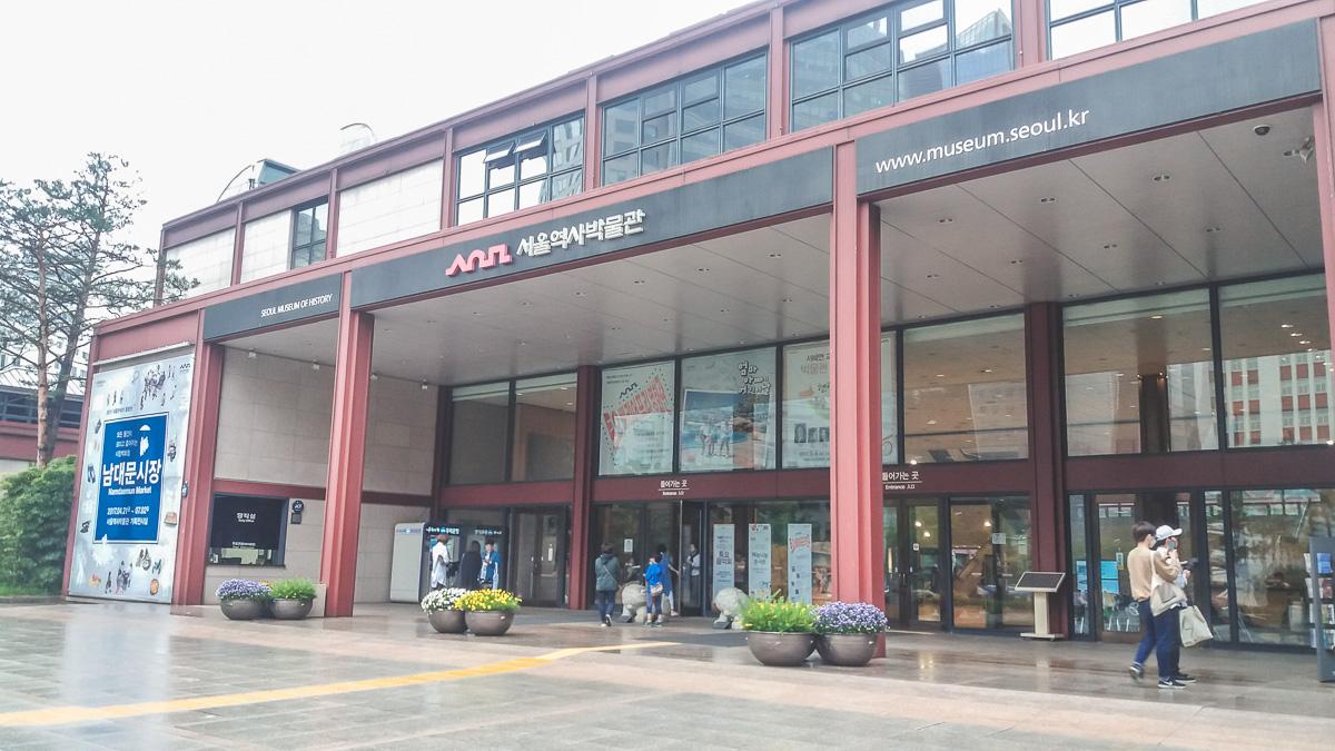 Musée d'histoire de Séoul