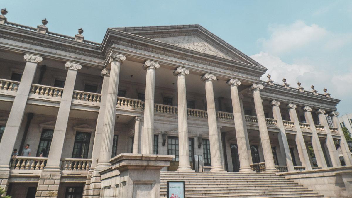 Seokjojeon daehan empire history museum