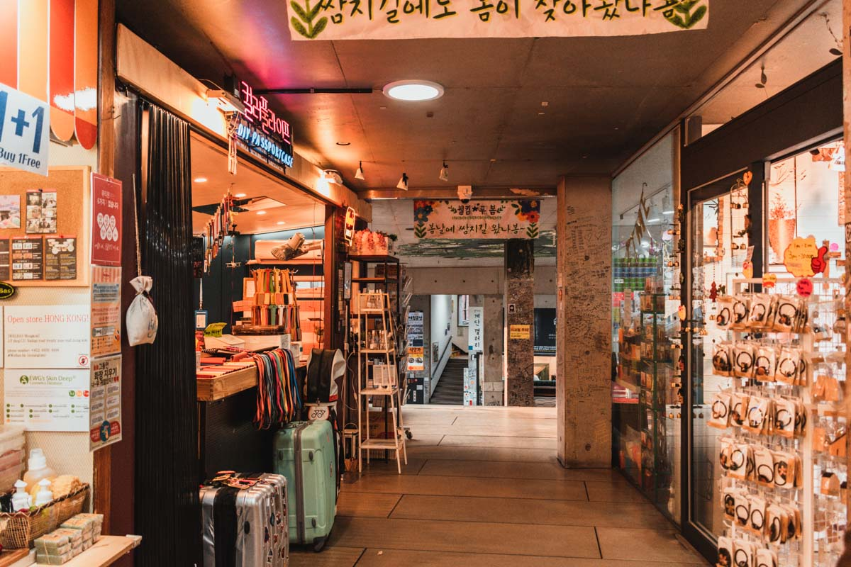 insadong ssamziegil jongno-gu seoul