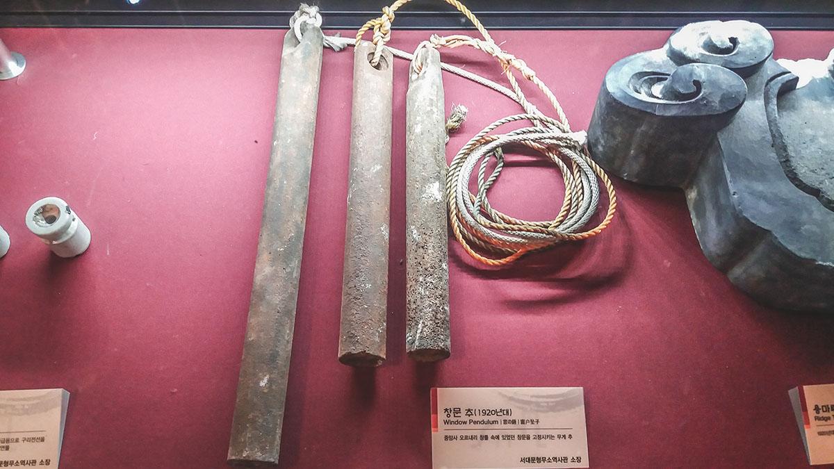 prison seodaemun salle d'exposition