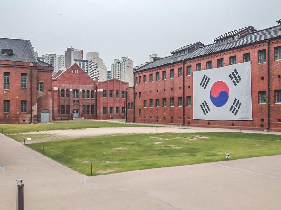 prison seodaemun