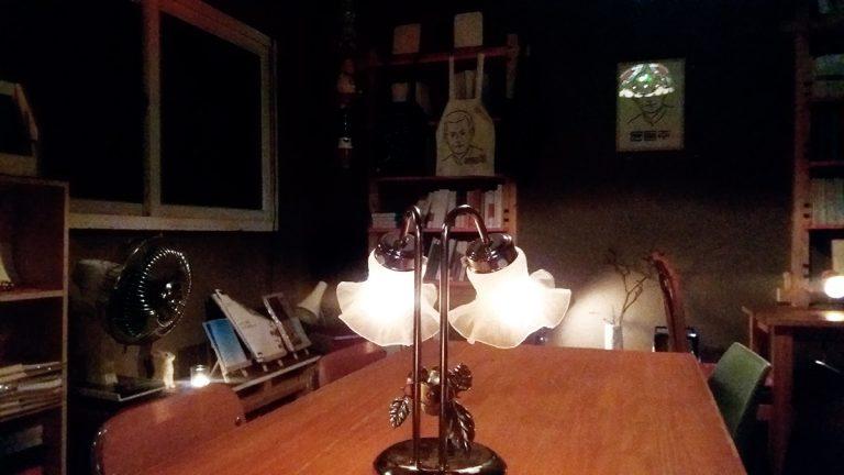 Telepathic Power : Librairie le jour, bar la nuit