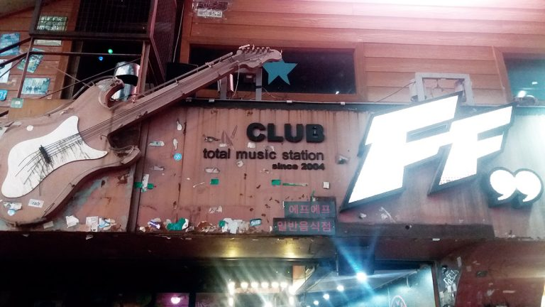 Club FF à Hongdae