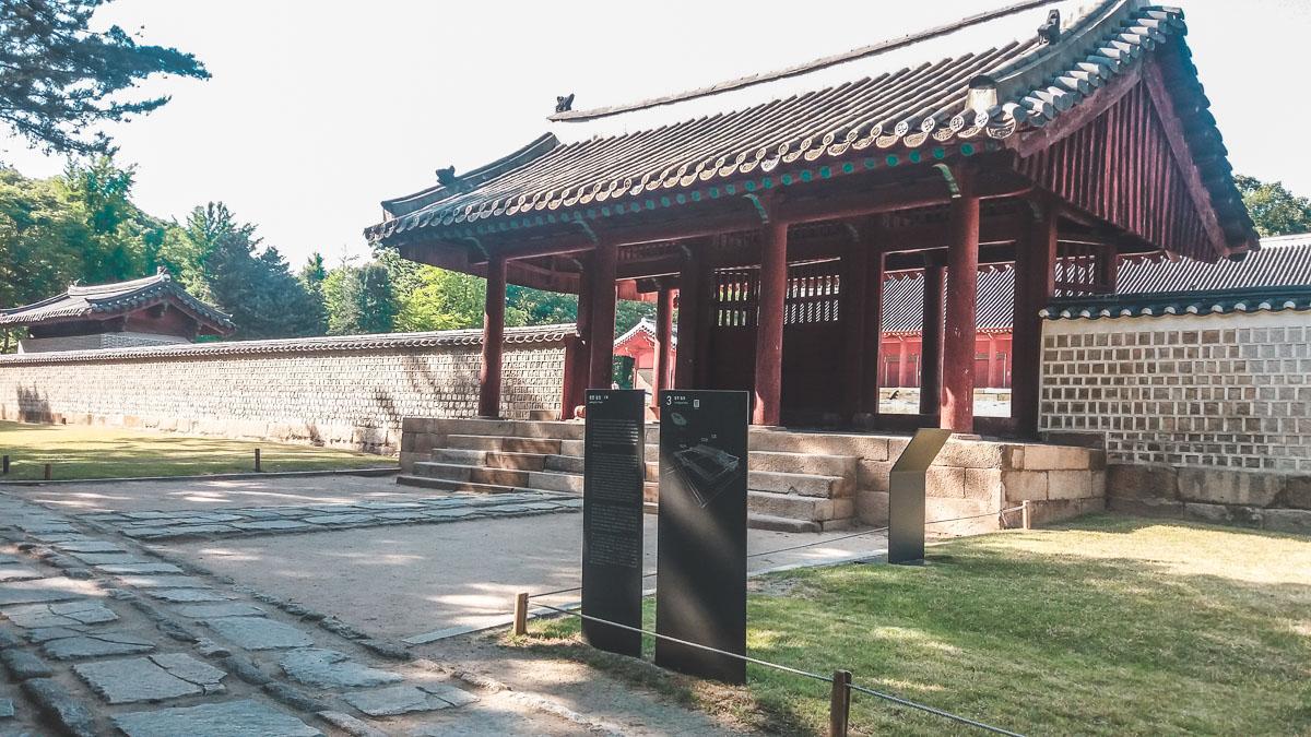 porte de Jeongjeon à Jongmyo