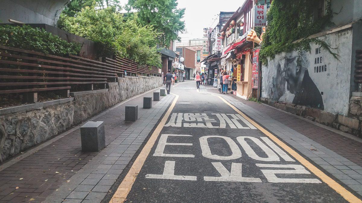 Anguk-dong gamgodang-gil