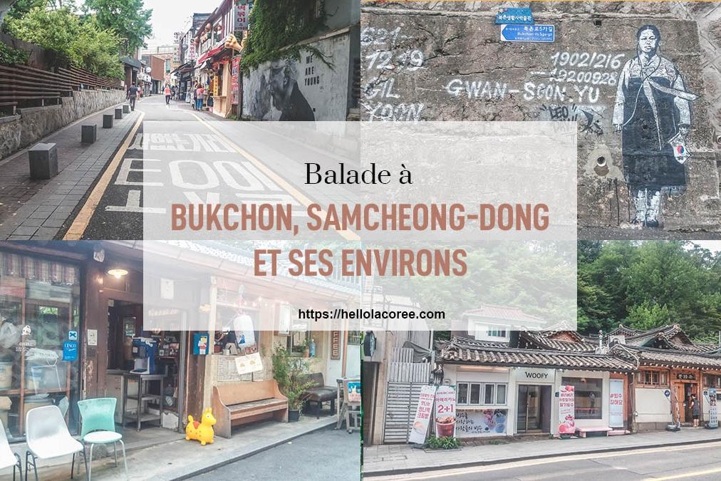 Bukchon Samcheong-dong et ses environs