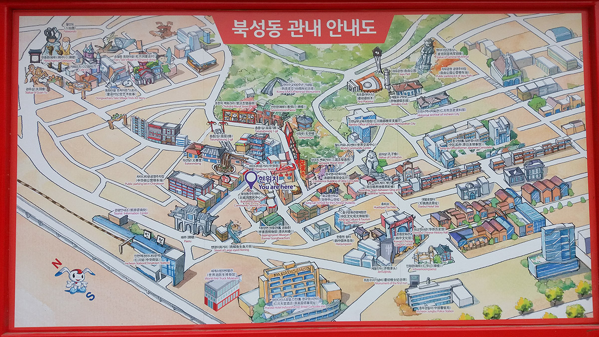 Carte chinatown incheon