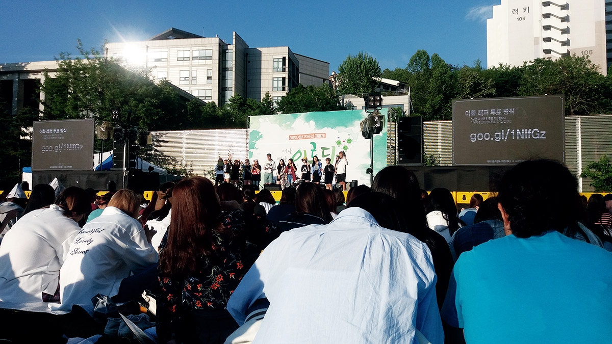 Ewha Womans University festival