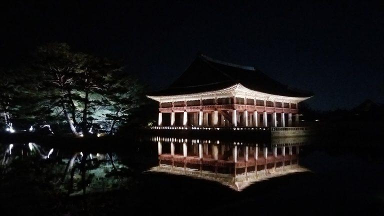 Visite du palais Gyeongbokgung la nuit