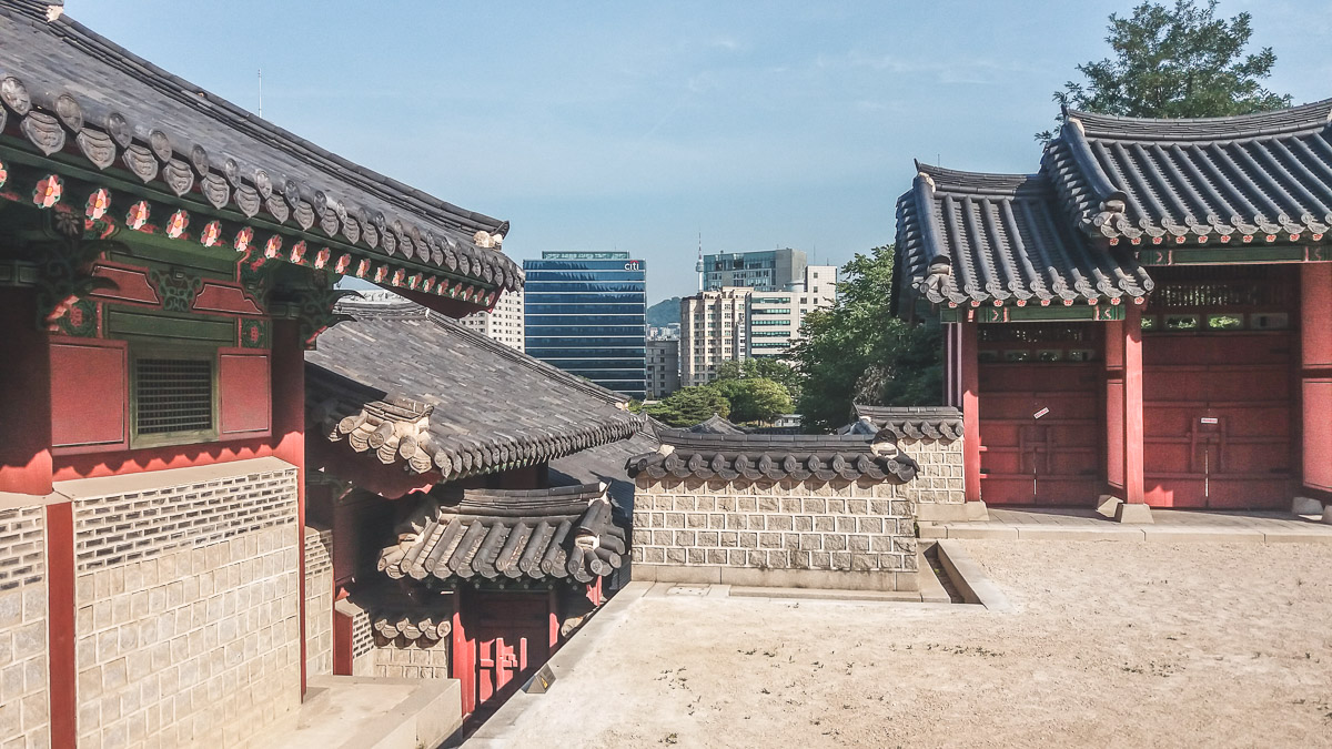 Gyeonghuigung et vue de Séoul