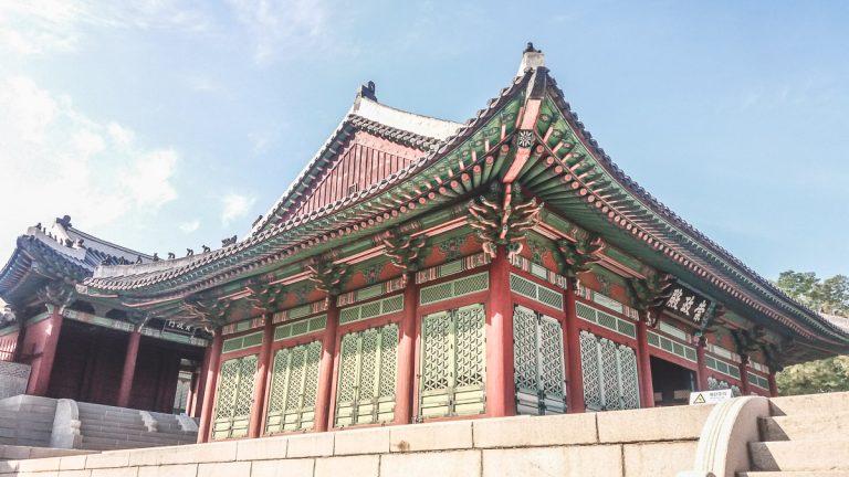 Gyeonghuigung : Découverte du palais et informations