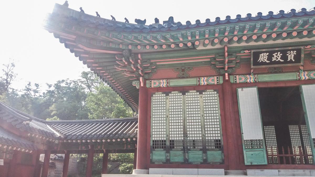 Gyeonghuigung Jajeongjeon