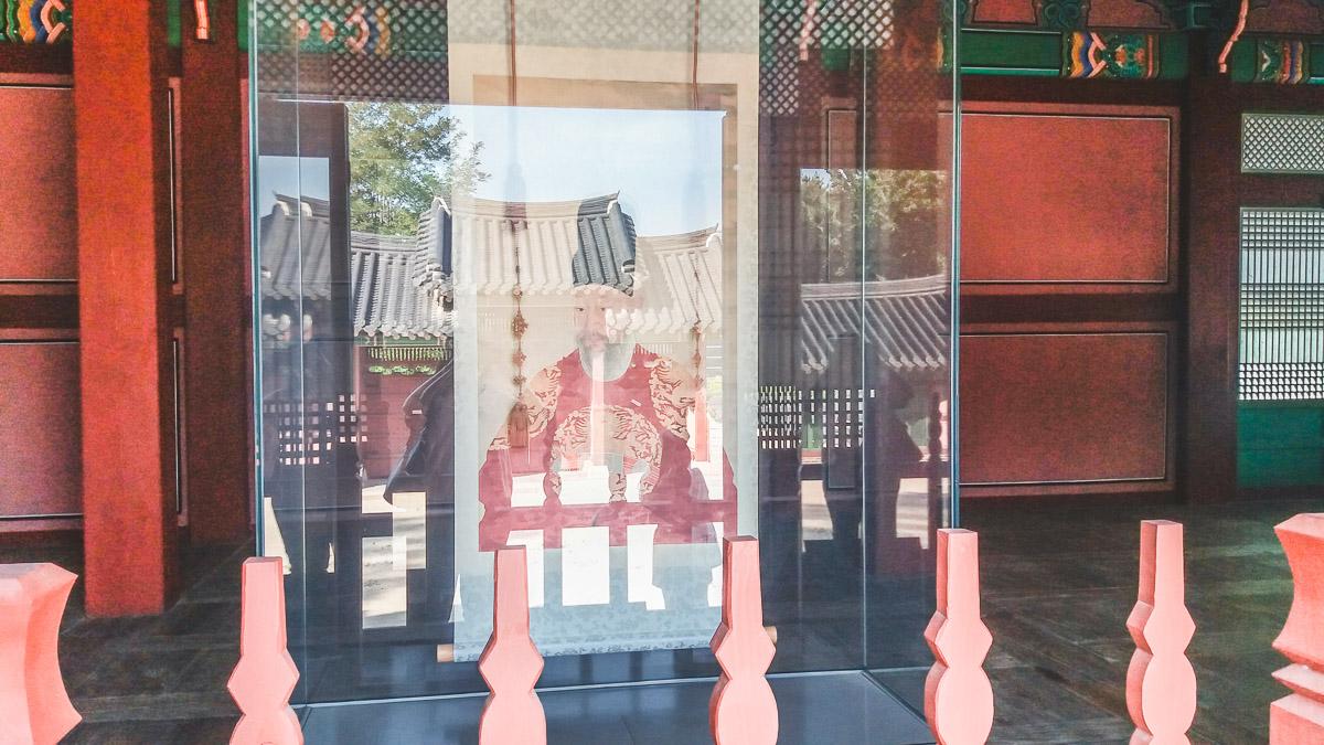 Gyeonghuigung Taeryeongjeon portrait du roi Taejo
