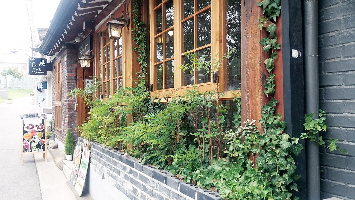 Maison de thé bukchon whitebirch story