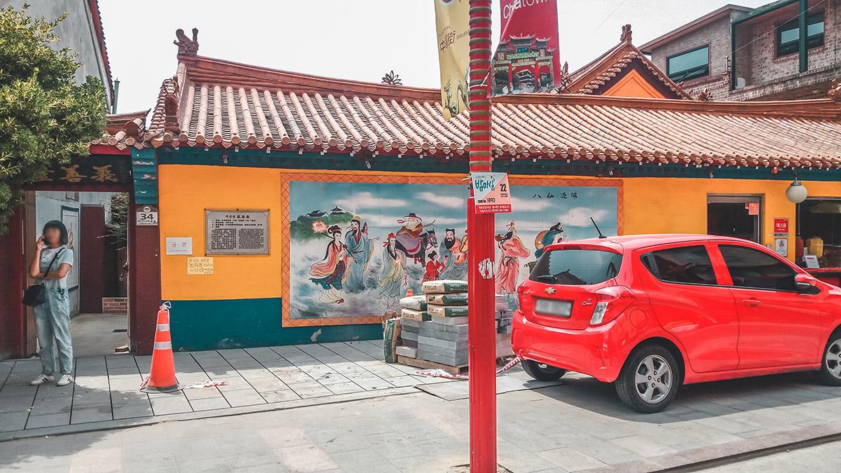 Uiseondang chinatown incheon