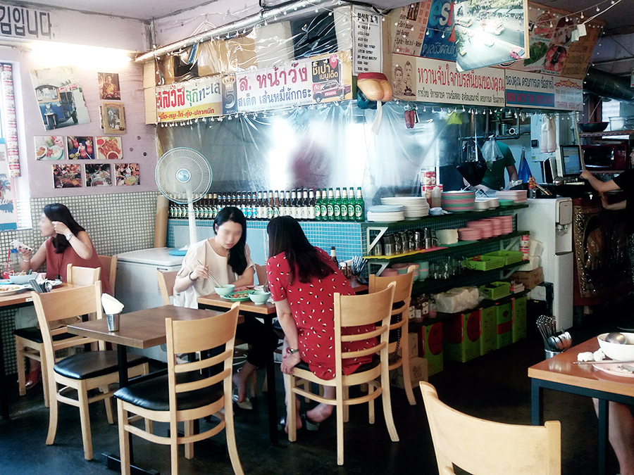 restaurant thaïlandais sangsu mum alloi
