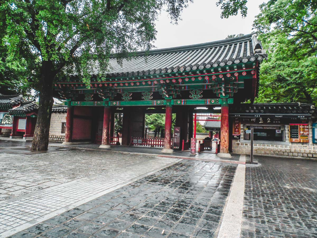 Sanctuaire de Gyeonggijeon