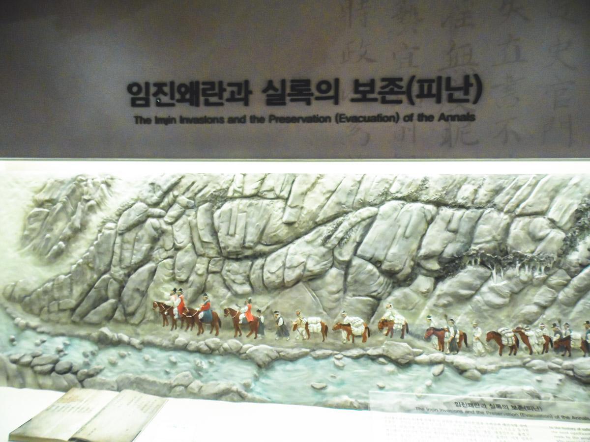 Jeonju Sago-Gyeonggijeon