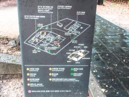 Plan de Gyeonggijeon