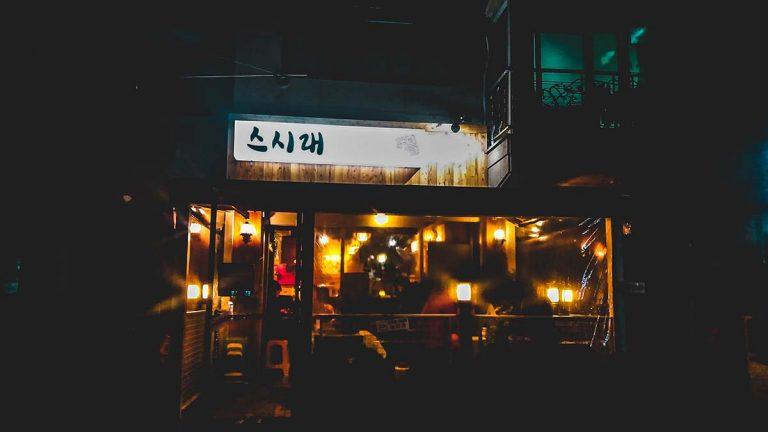Restaurant Japonais vers Kyung Hee