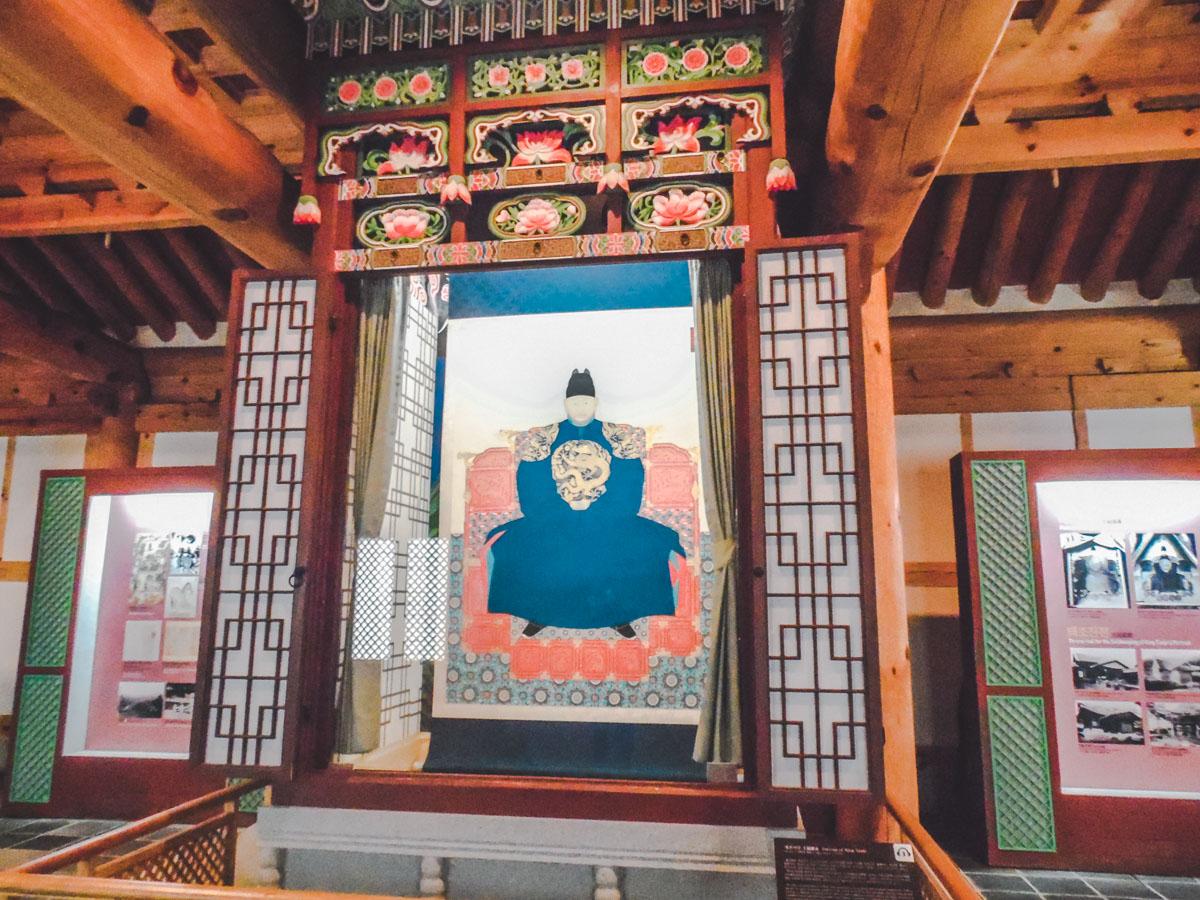 Portrait du roi Taejo au Royal Portrait Museum