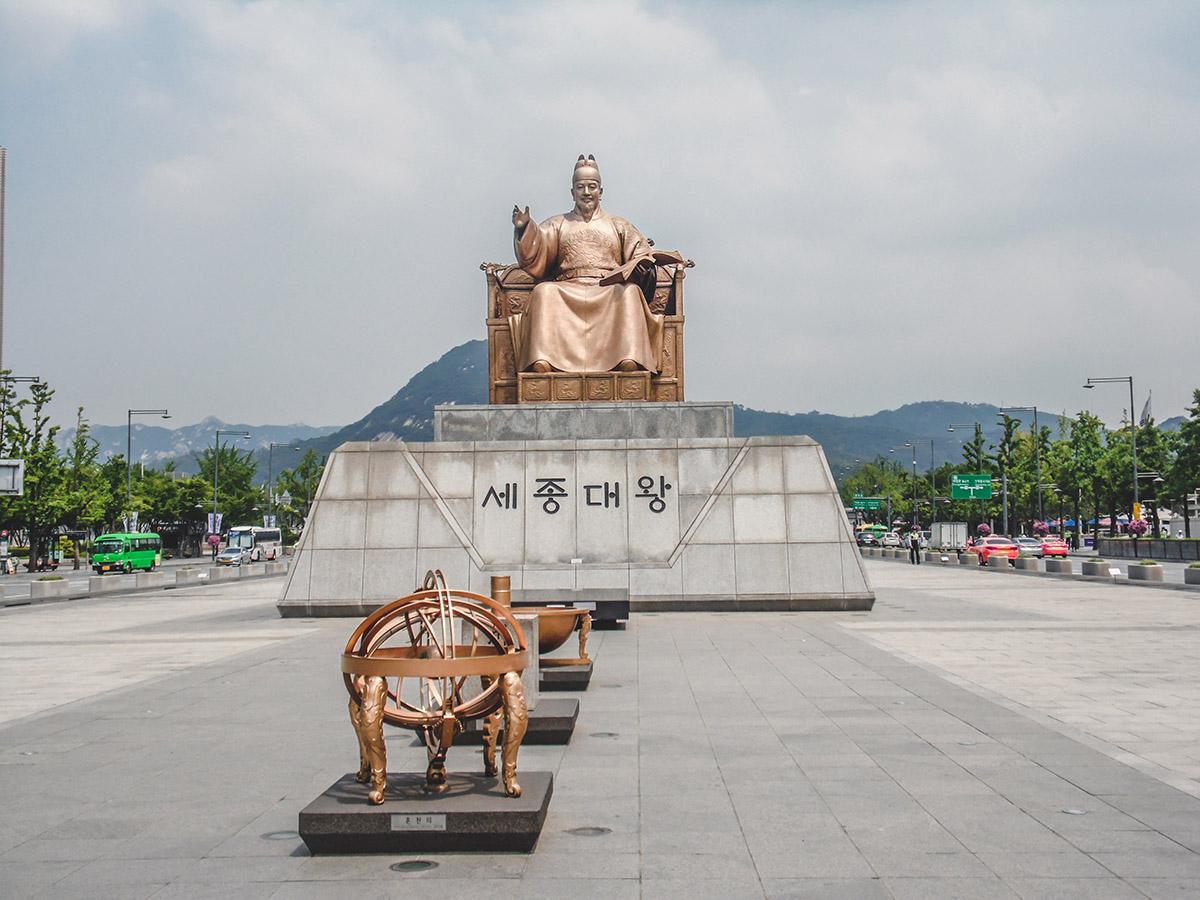 Statue du roi Sejong