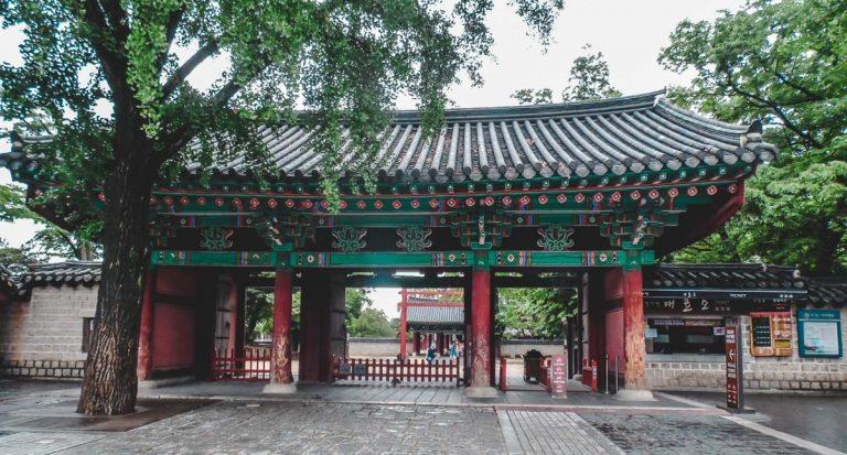 Gyeonggijeon : Découverte du sanctuaire à Jeonju