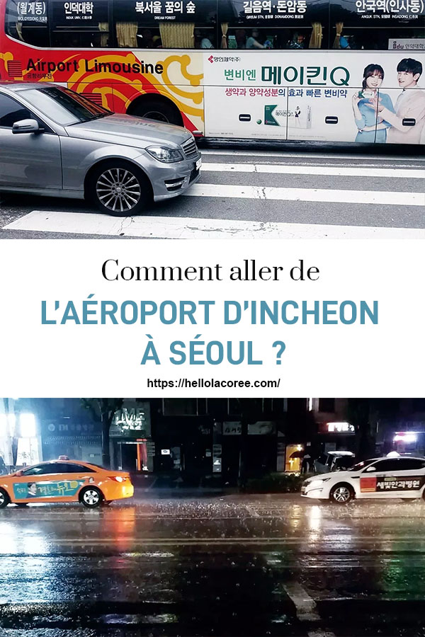 Aéroport d'Incheon à Séoul