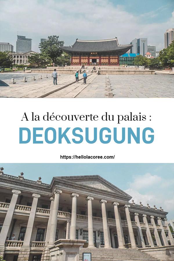 Deoksugung A la découverte du palais