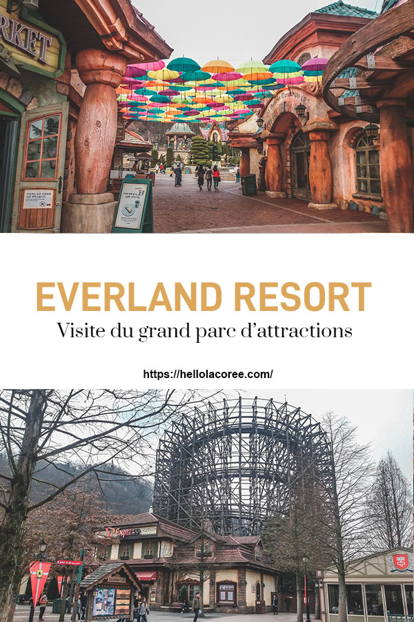 Everland Resort visite du parc d'attractions