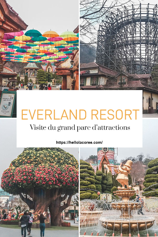 Parc d'attractions Everland