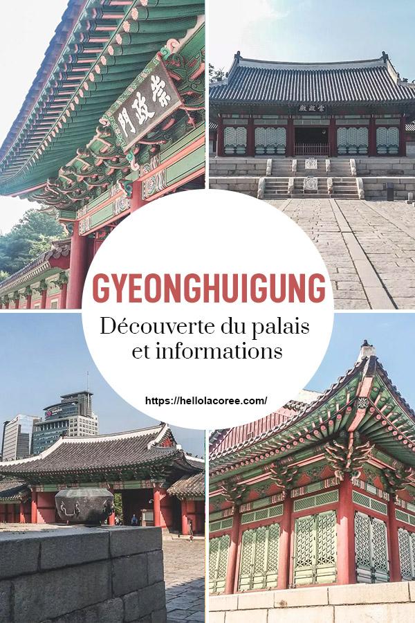 Palais Gyeonghuigung