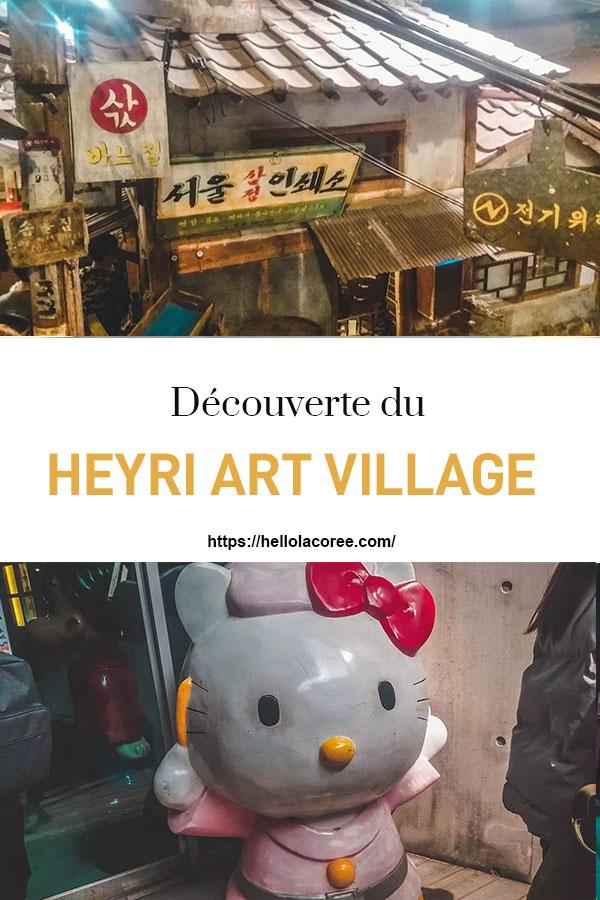 Visiter le Heyri Art Village