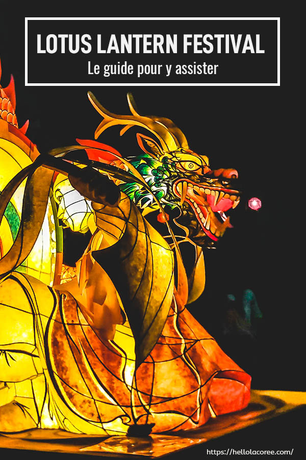 Lotus Lantern Festival guide