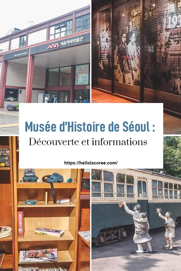 Musée d'histoire de Séoul découverte et informations
