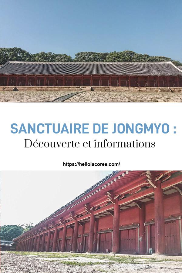 Visiter le sanctuaire Jongmyo