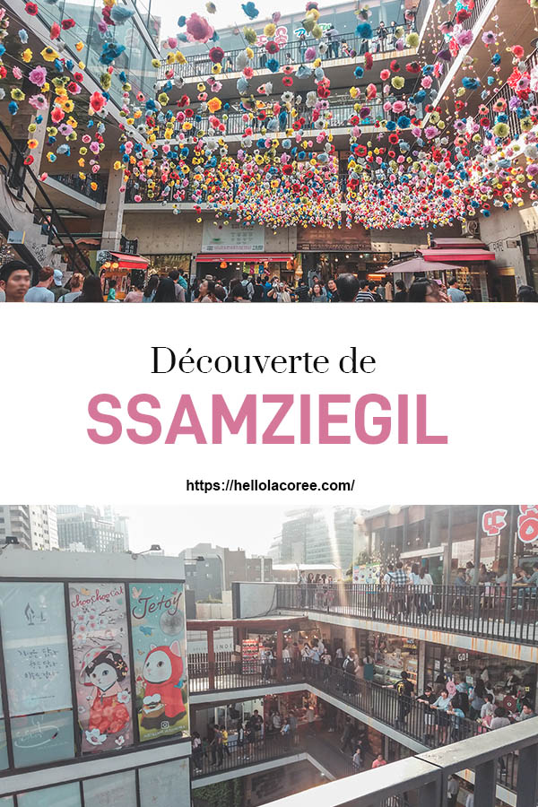 Ssamziegil centre commercial à Insadong