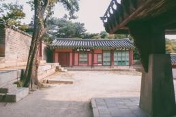 Changdeokgung Séoul Corée du sud