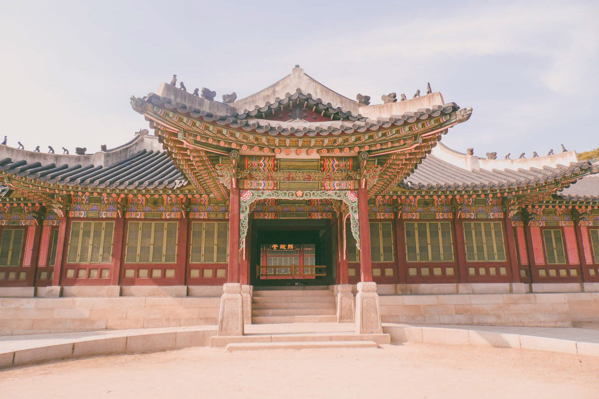 Huijeongdang à Changdeokgung