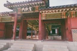 Changdeokgung (palais de Changdeok) à Séoul