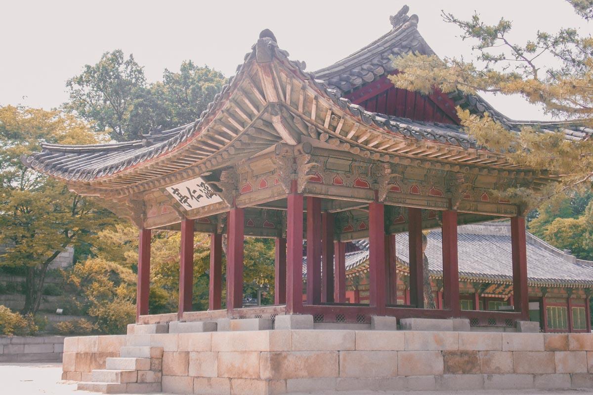 Changgyeonggung Séoul