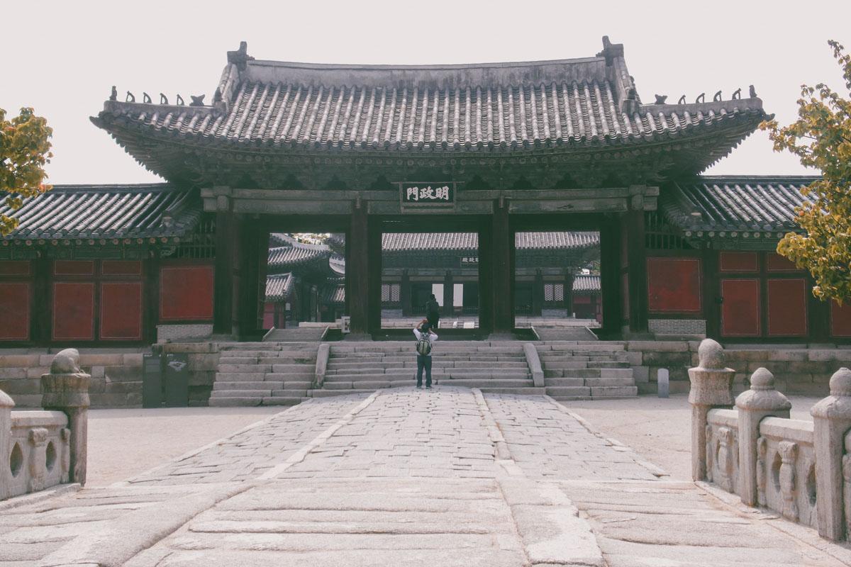 Palais de Changgyeonggung