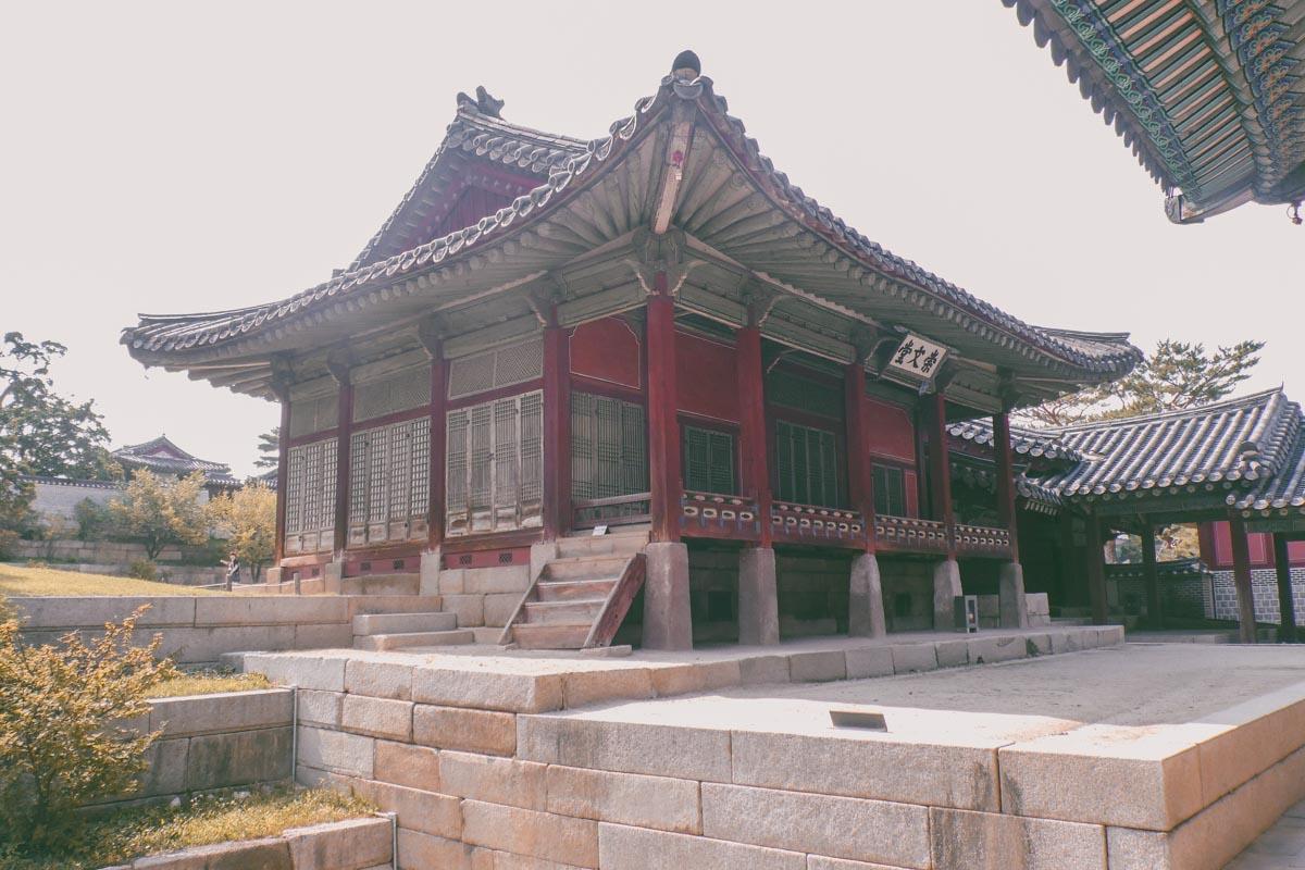 Palais changgyeong séoul